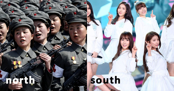korea differences